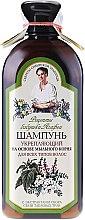 Kup Wzmacniający szampon na bazie korzenia mydlnicy lekarskiej - Receptury Babci Agafii