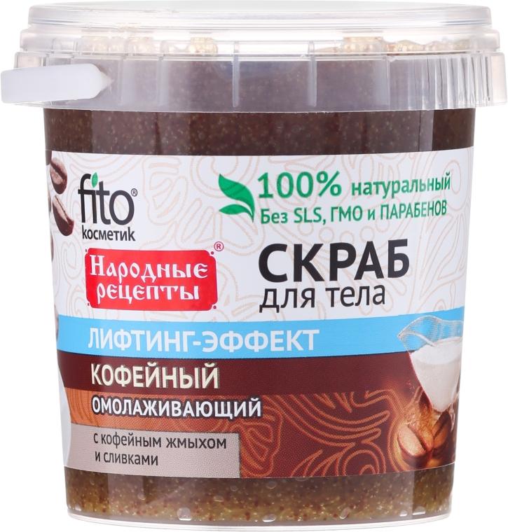 Kofeinowy peeling odmładzający do ciała - FitoKosmetik