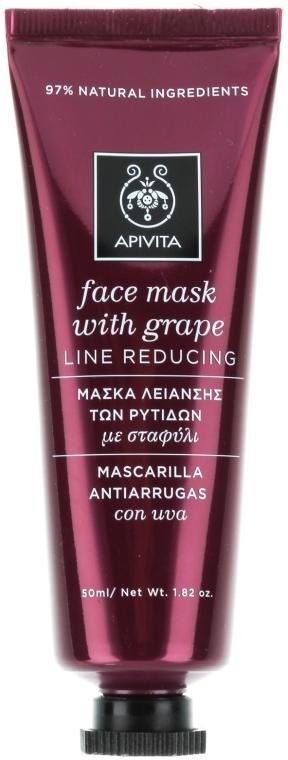 Winogronowa maska do twarzy zmniejszająca widoczność zmarszczek - Apivita Moisturizing Face Mask With Grape — фото N1