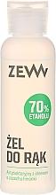Kup Antybakteryjny żel do rąk z aloesem - Zew Antibacterial Hand Gel