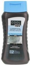 Kup Szampon przeciwłupieżowy dla mężczyzn do skóry wrażliwej - Cool Men Ultrasensitive