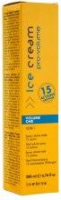 Kup Spray nadający objętość włosom - Inebrya Ice Cream Volume One 15 in 1 Spray