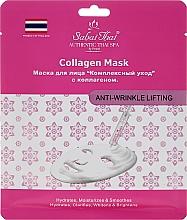 Kup Przeciwstarzeniowa maska do twarzy z kolagenem - Sabai Thai Collagen Mask