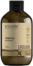 Kup Nawilżający żel pod prysznic Argan i wanilia - Ecolatier Urban Shower Gel