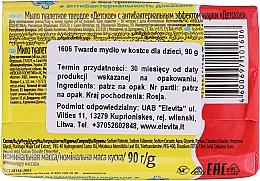 Antybakteryjne mydło dla dzieci, z ekstraktem z drzewa herbacianego - Newska Kosmetyka — фото N2