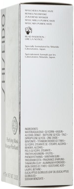 Oczyszczająca maska do twarzy - Shiseido Purifying Mask — фото N2