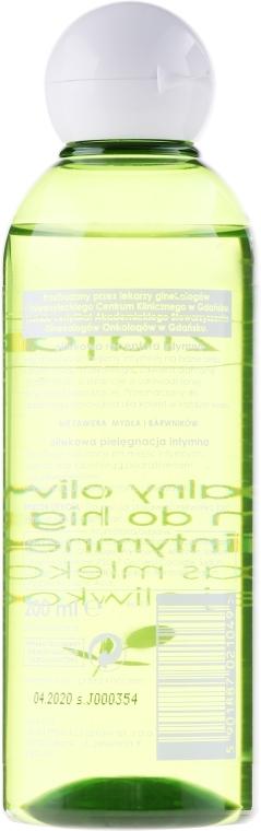 Naturalny oliwkowy płyn do higieny intymnej - Ziaja Oliwkowa — фото N4