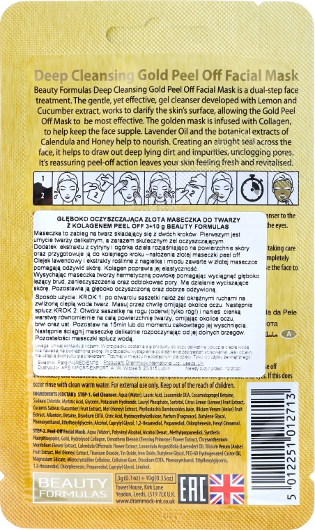 Głęboko oczyszczająca maska peel-off do twarzy - Beauty Formulas Deep Cleansing Gold Peel Off Facial Mask — фото N2