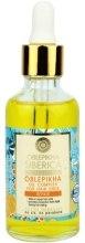 Kup Kompleks olejów i olejków na końcówki włosów - Natura Siberica Oblepikha Siberica Professional