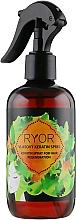Kup Regenerujący spray keratynowy do włosów - Ryor Keratin Spray For Hair Regeneration