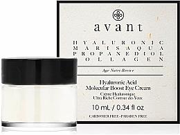 Kup Przeciwzmarszczkowy krem pod oczy z kwasem hialuronowym - Avant Skincare Hyaluronic Acid Molecular Boost Eye Cream