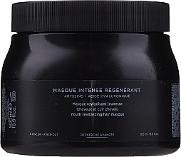 Kup Rewitalizująca maska do włosów - Kerastase Chronologiste Youth Revitalizing Hair Masque