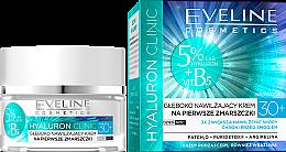 Kup Głęboko nawilżający krem do twarzy na pierwsze zmarszczki 30+ - Eveline Cosmetics Hyaluron Clinic