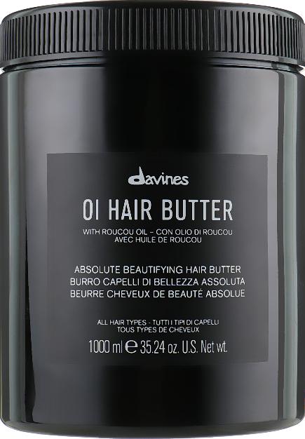 Odżywcze masło do wszystkich rodzajów włosów - Davines OI Hair Butter — фото N4