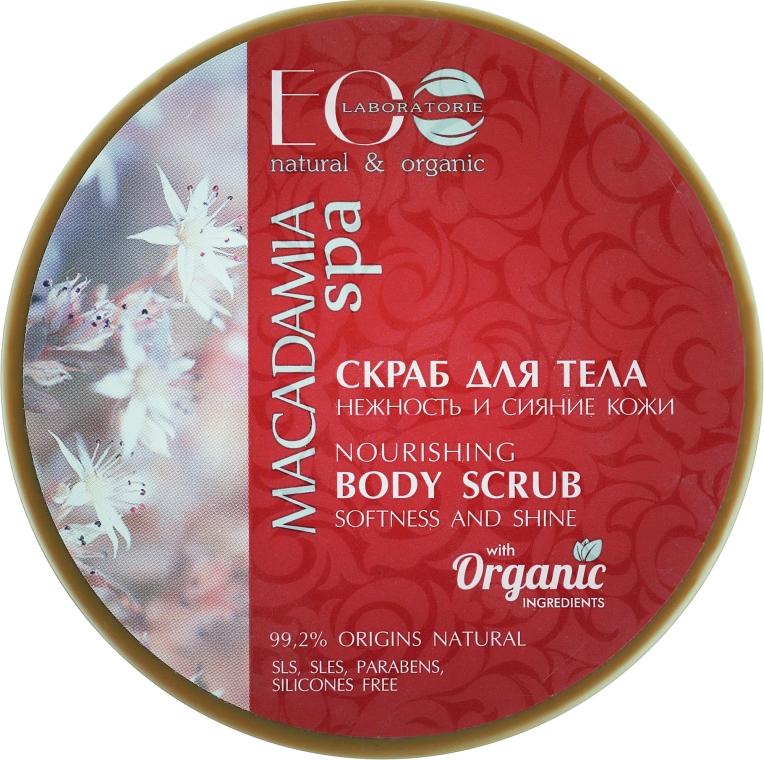 Odżywczy scrub do ciała - ECO Laboratorie Macadamia Spa Body Scrub Softness And Shine — фото N2