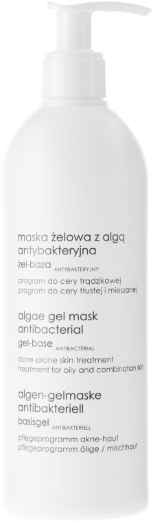 Maska żelowa z algą antybakteryjną - Ziaja Pro — фото N2