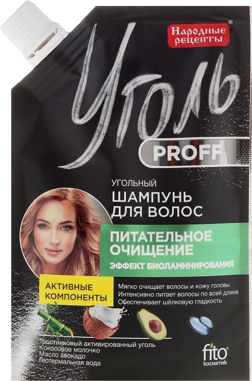 Węglowy oczyszczający szampon do włosów - FitoKosmetik Przepisy ludowe