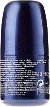Antyperspirant bloker w kulce dla mężczyzn - Ziaja Yego — фото N2