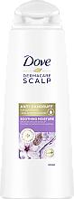 Kup Przeciwłupieżowy szampon do włosów - Dove Dermacare Scalp Soothing Moisture Anti-Dandruff Shampoo