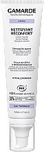 Kup Oczyszczający żel do mycia twarzy - Gamarde Organic Atopic Comfort Cleanser