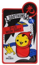 Kup Kojąca maska na tkaninie do twarzy - Urban Dollkiss 3-GO Mask Sheet Soothing