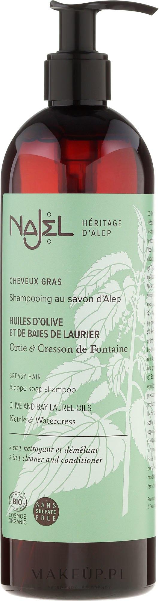Szampon z mydłem aleppo do włosów przetłuszczających się - Najel Aleppo Soap Shampoo For Greasy Hair — фото 500 ml