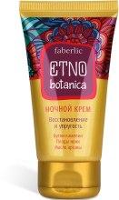 Kup Krem do twarzy 40+ - Faberlic ETNObotanica Night Cream