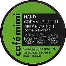 Kup Głęboko odżywiający krem do rąk Masło kakaowe i olej z awokado - Café Mimi Hand Cream-Butter Deep Nutrition