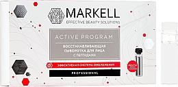 Kup Regenerujące serum do twarzy z peptydami - Markell Cosmetics Active Program