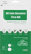 Kup Łagodzące plastry przeciwzapalne na wypryski - Purito All Care Recovery Cica-Aid