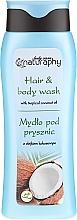 Kup Mydło pod prysznic do włosów i ciała z olejem kokosowym - Bluxcosmetics Naturaphy