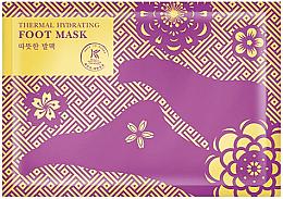 Kup Termalna nawilżająca maska-skarpetki do stóp - Avon