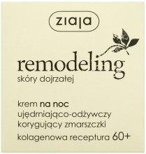 Kup Ujędrniająco-odżywczy krem korygujący zmarszczki na noc Kolagenowa receptura 60+ - Ziaja Remodeling