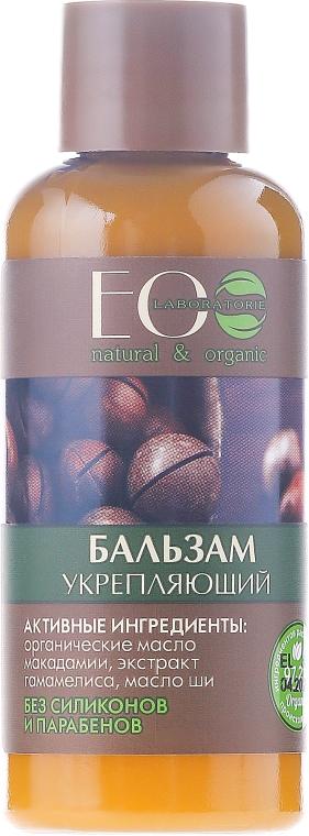 Wzmacniający balsam do włosów Objętość i wzrost - ECO Laboratorie Strenghtening Hair Balm Volume And Hair Growth — фото N3