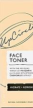 Kup Nawilżający tonik do twarzy - UpCircle Face Toner