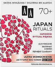 Kup Aktywny biokrem do twarzy na noc Ultrawzmocnienie 70+ - AA Japan Rituals