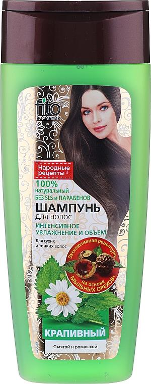 Pokrzywowy szampon do włosów bez SLS i parabenów - FitoKosmetik Przepisy ludowe
