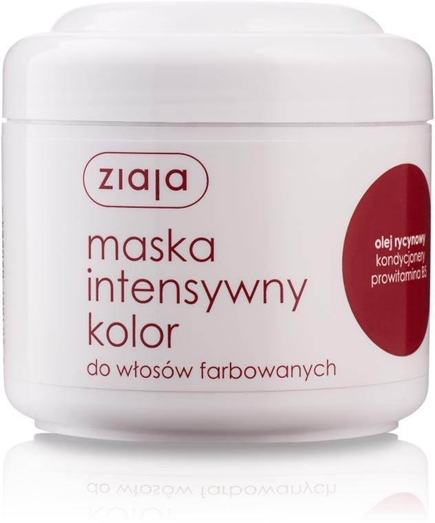 Maska do włosów farbowanych Intensywny kolor - Ziaja