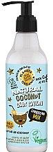 Kup Naturalny balsam do ciała Kokos - Planeta Organica Skin Super Good Caribian Mix Natural Coconut Body Lotion