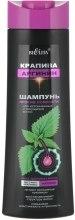 Kup Szampon przeciw łamliwości włosów Pokrzywa i arginina - Bielita Hair Nettle And Arginine Shampoo