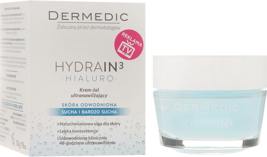 Ultranawilżający krem-żel do twarzy - Dermedic Hydrain3 Hialuro