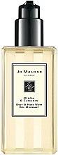 Kup Jo Malone Mimosa And Cardamom - Żel pod prysznic