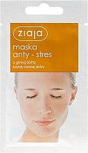 Kup Antystresowa maska z glinką żółtą do twarzy - Ziaja