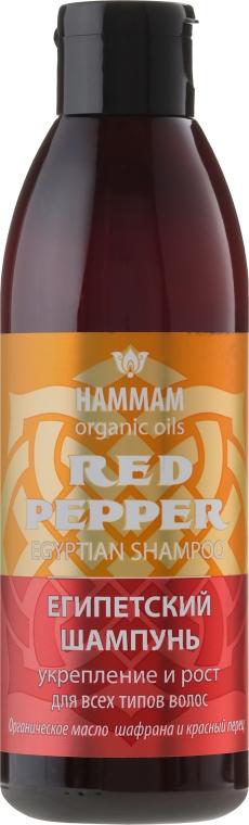 Egipski szampon wzmacniający włosy i przyspieszający ich wzrost Czerwona papryka - Hammam Organic Oils Red Pepper Shampoo — фото N1