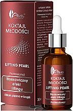 Kup Eliksir piękna w kropli do twarzy Błyskawiczny efekt liftingu - AVA Laboratorium Professional Koktajl młodości Lifting Pearl