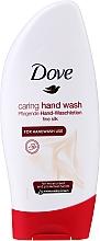 Kup Kremowe mydło w płynie do rąk - Dove Fine Silk Hand Wash