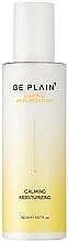 Kup Kojący lotion nawilżający do twarzy - Be Plain Chamomile pH-Balanced Lotion