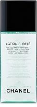 Tonik oczyszczająco-matujący - Chanel Precision Lotion Pureté — фото N2