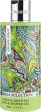 Kup Żel pod prysznic i do kąpieli Cytryna i zielona herbata - Vivian Gray Aroma Selection Lemon & Green Tea Bath & Shower Gel