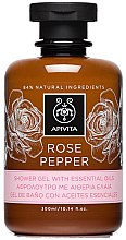 Żel pod prysznic z olejkami eterycznymi Róża i pieprz - Apivita Shower Gel Rose & Black Pepper — фото N2